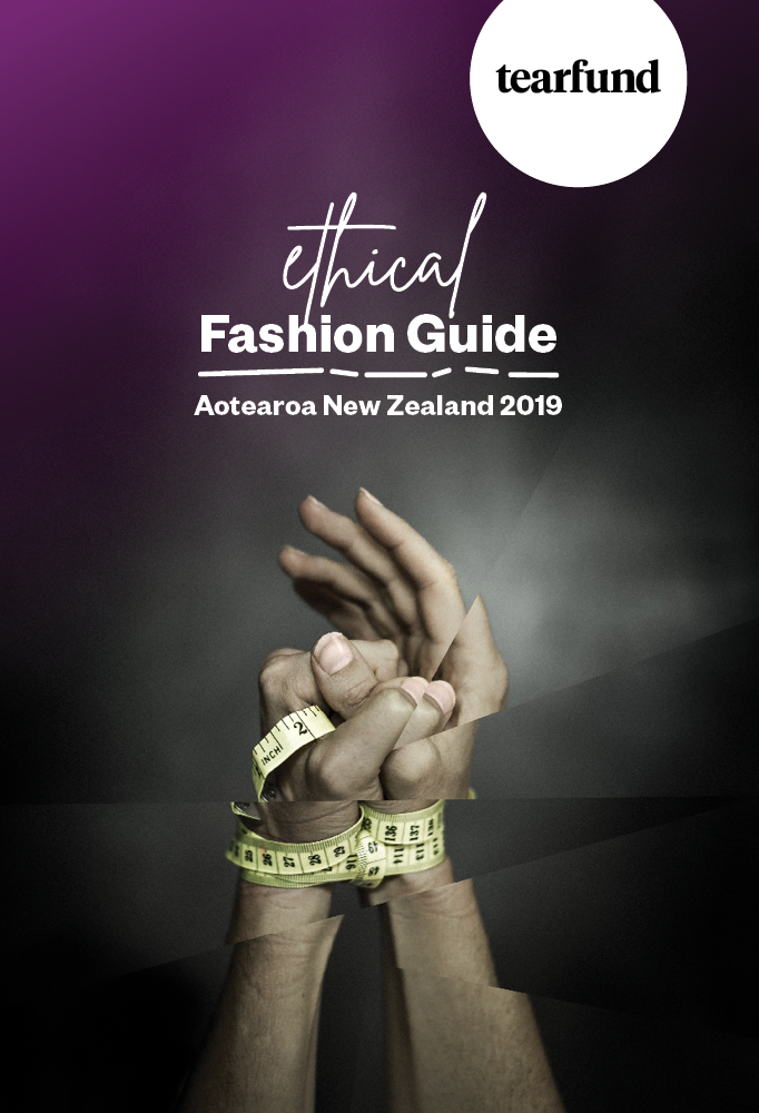The Ethical Fashion Guide 2019